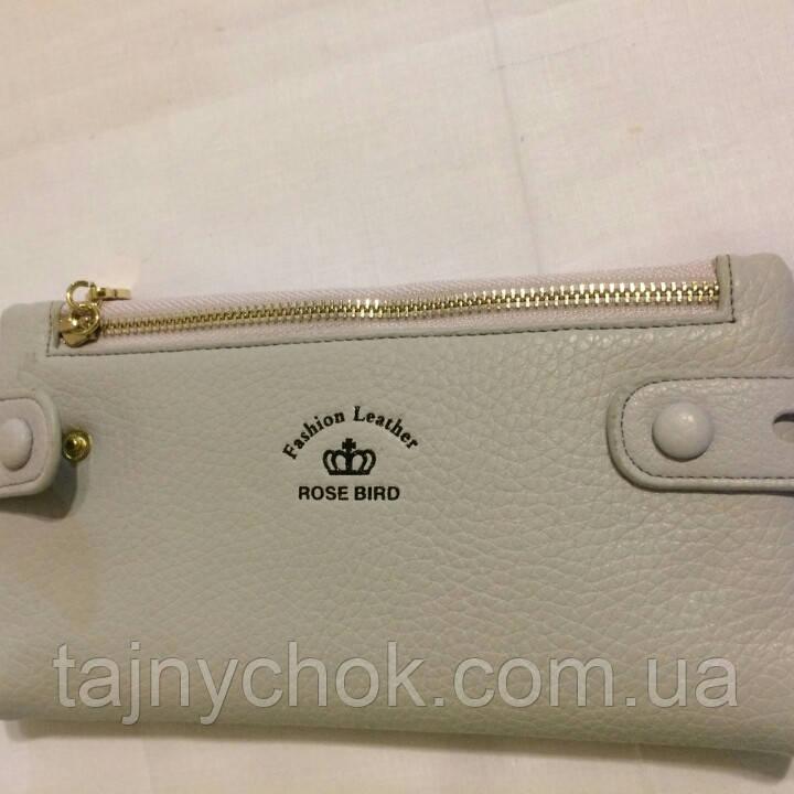 Женский светло-сиреневый кошелёк