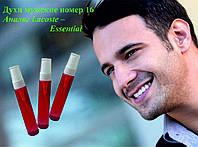 Духи мужские номер 16 – аналог Lacoste – Essential