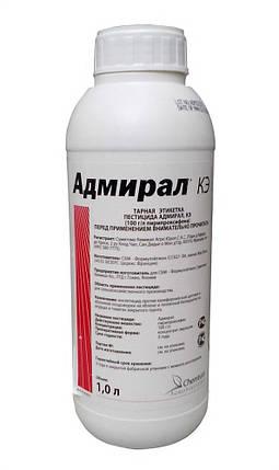 Инсектицид Адмирал Nufarm - 1 л, фото 2