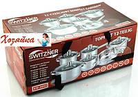 Набор Кухонной посуды, Switzner 12 предметов со сковородкой , и cтеклянными крышками