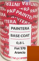 Автокраска Paintera Fiat 570 Arancio 0.8L