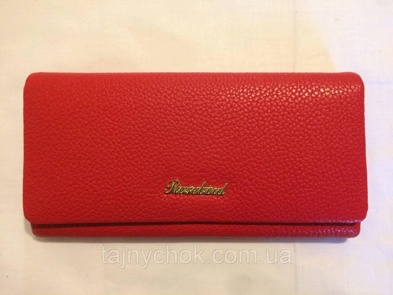 Женский красный бескаркасный кошелёк, фото 1
