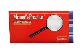Лупа Memoris-Precious,  d=80мм, в пластиковій оправі