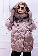 Двухсторонняя куртка женская с соболем Snow beauty №1710