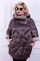 Зимняя двухсторонняя куртка пуховик с соболем Snow beauty №1710