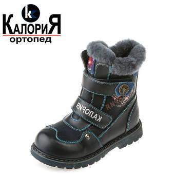 Зимние ботинки CALORIA W616B синяя строчка