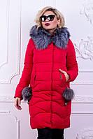 Красный женский пуховик с капюшоном  Peercat №535