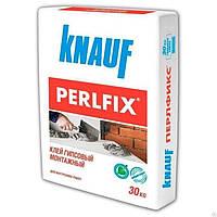 """Клей для гипсокартона KNAUF """"Perlfix"""" 15 кг"""