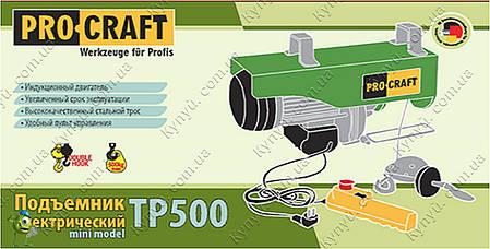 Подъемник электрический Procraft TP500, фото 2