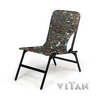 "Кресло Vitan ""Титан"", фото 1"
