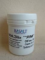 Мазь Ям 100 г (Базальт) для лечения экземы, дерматита и трихофитии (лишай)