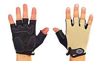 Велоперчатки текстильные SCOYCO ВG02-BG(M) (открытые пальцы, р-р M, бежевый)