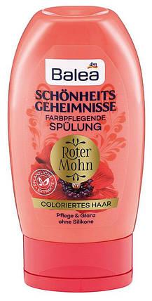 Бальзам Balea Schönheits geheimnisse красный мак для окрашенных волос 200мл, фото 2