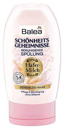 Бальзам Balea Schönheits geheimnisse с овсяным молоком для чувствительных волос 200мл, фото 2
