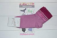 Женские носки хлопковые размер 36-40 с доставкой в Киев цвет вино