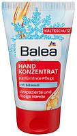 Крем для рук Balea концентрированный  для защиты от холода 50мл