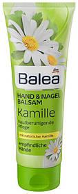 Бальзам для рук и ногтей Balea 125мл