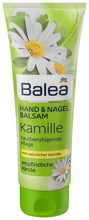 Бальзам для рук и ногтей Balea 125мл, фото 2