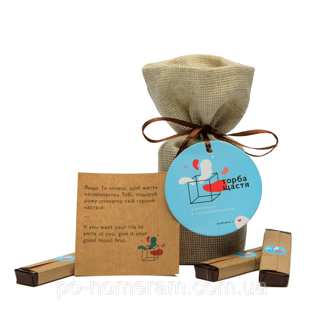 Черный шоколад с предсказаниями Торба Счастья HappyBag