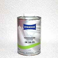 STANDOX 2K 20-25 Разбавитель для акрила медленный 1L