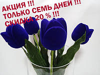 АКЦИЯ !!! ТОЛЬКО СЕМЬ ДНЕЙ !!! СКИДКА 20 % !!!