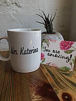 Именная чашка Mrs. Katerina