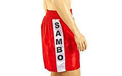 Шорты для самбо красные р-р140-190 MA-5311-R