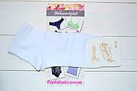 Женские носки хлопковые размер 37-40 с доставкой в Киев цвет белый
