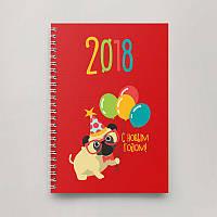 Блокнот Тетрадь С Новым Годом , Год Собаки 2018 №33