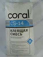 Клей для приклеивания пенопласта и мин ваты Coral  CG-14 25 кг