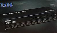 Сплитер 16 port HDMI (1гн. HDMI- 16гн. HDMI), 1.4V, DC-5V