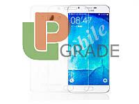 Защитное стекло для Samsung A800F Dual Sim Galaxy A8 (2015), 0.25 mm, 2.5D