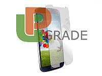 Защитное стекло для Samsung i9500 Galaxy S4/i9505 (0,25 mm 2,5D)