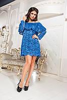 Милое гипюровое платье с воланом на оголённых плечиках