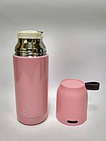 Термос туристический Smile STT-8 pink 350 мл