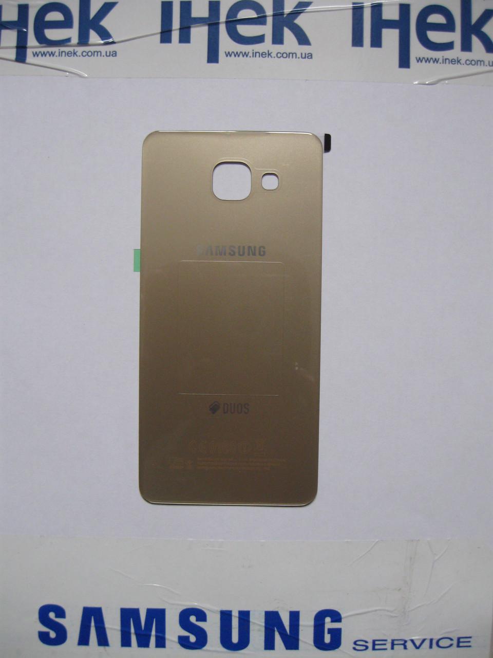 Крышка смартфона Samsung SM-A510FZDDSEK, GH82-11300A
