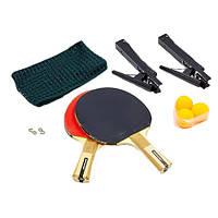 Набор для настольного тенниса 2 ракетки, 3 мяча, сетка с креплением с чехлом DUNLOP G-FORCE 679168