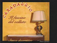 Caravaggio Gold декоративная штукатурка с бархатным эффектом