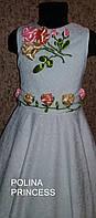 Детское нарядное платье с вышивкой