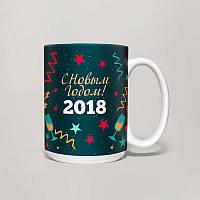 Чашка, Кружка С Новым Годом , Год Собаки 2018 №30