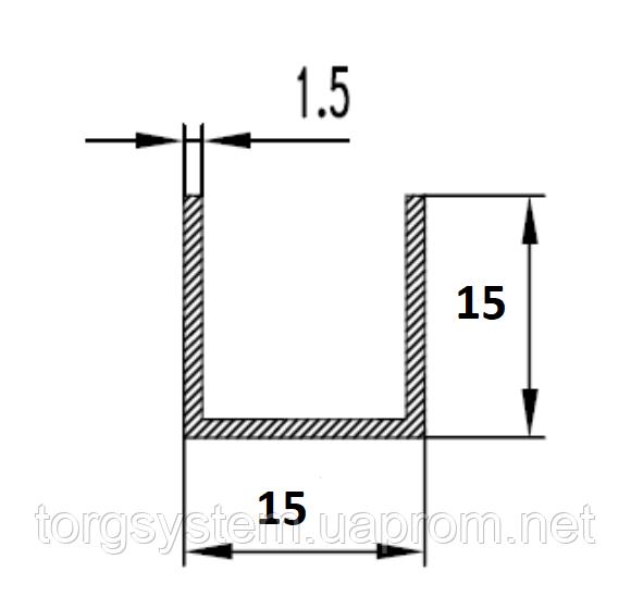 Алюмінієвий швелер п-подібний 15х15х1,5 анодований (AS)