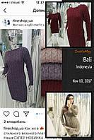 Хит сезона!  вязаное платье отличного качества из натуральной шерсти!
