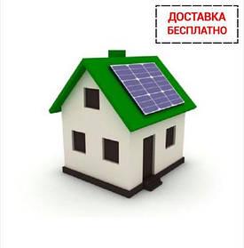 Автономная Солнечная электростанция - 140/40кВт*ч в мес.