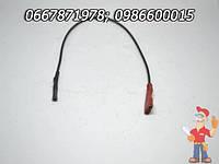 Кабель пьезо разрядник 25 см для котла + конвектора