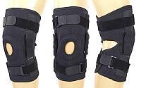 Наколенник-ортез колен. сустава открывающ. с боковыми шарнирами (1шт) GS-1220 (р-р регул.)