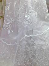 """Тюль органза с кристалоном """"Альмерия"""", фото 3"""