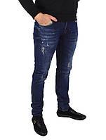 Синие мужские джинсы зауженные QUARTZ