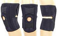 Наколенник-ортез колен.сустава открывающ. со спиральными ребрами жестк. (1шт) GS-1810 (р-р регул.)