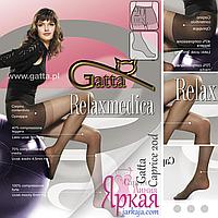 Женские колготки Gatta™. Колготы компрессионные Caprice 20den