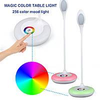 Настольная лампа 24 Led BY-008 с функцией ночника 256 цветов (RGB 3W диоды), сенсорная кнопка включения., фото 1